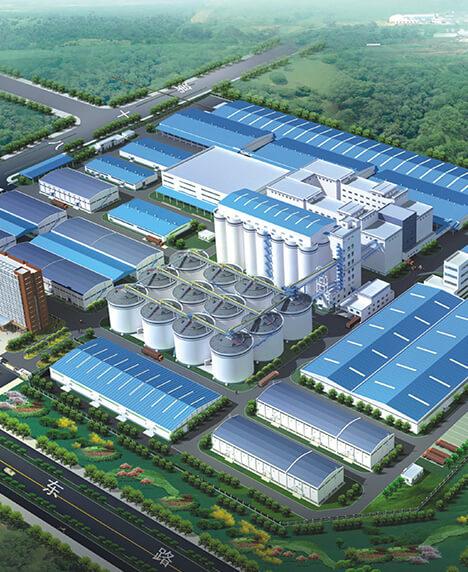 中粮(郑州)工业园(4×500 MT)