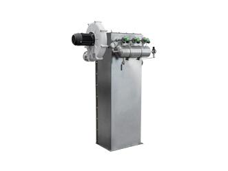 插入式除尘器(方底) CFMC